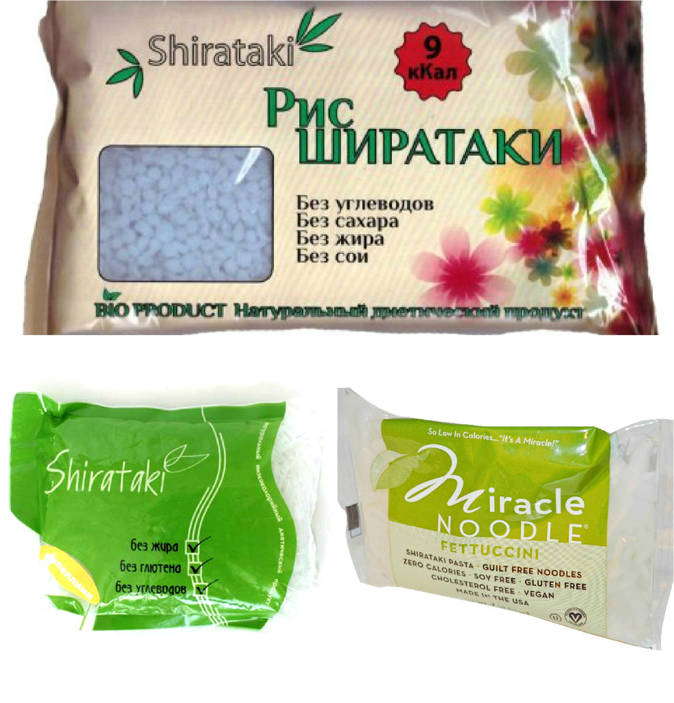 shirataki4