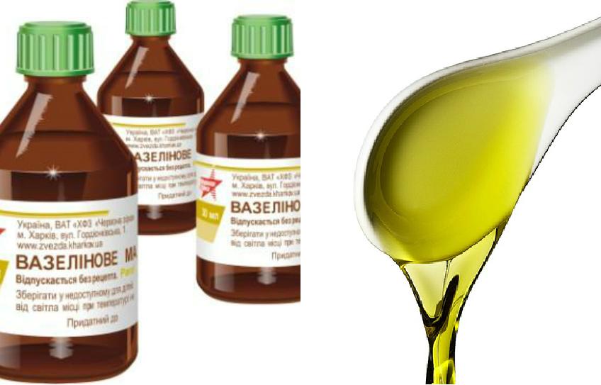Вазелиновое масло на дюкане